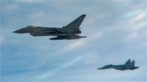 RAF intercepts Russian aircraft in show of NATO solidarity