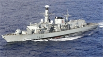 HMS Montrose participates in Korean surveillance mission